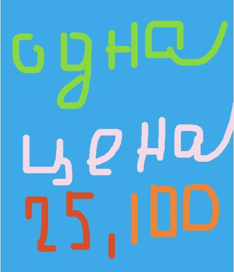 Название и слоган для розничной сети магазинов фото f_870596c6047244ed.jpg