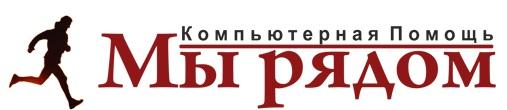 Яндекс Директ для сайта по ремонту компьютерной техники