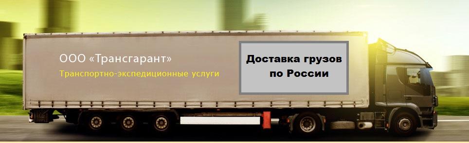 Яндекс Директ для сайта по грузоперевозкам