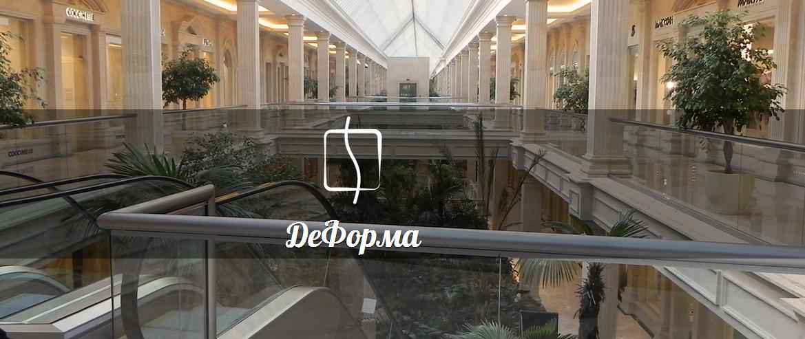 Яндекс Директ для сайта по изготовлению ограждений