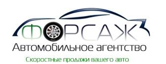 Яндекс Директ для сайта по подбору и продаже авто