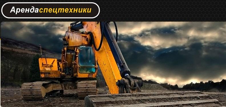 Яндекс Директ для сайта по аренде крупногабаритной спецтехники