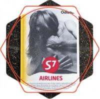 Рекламная статья для бортового журнала «S7»
