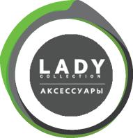 """Сеть аксессуаров """"Lady Collection"""""""