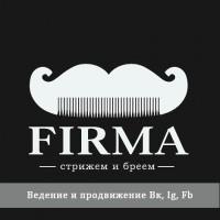 """Барбенр-шоп """"Firma"""""""