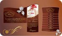 Свадебный- бутик 💕 La Passion 💕