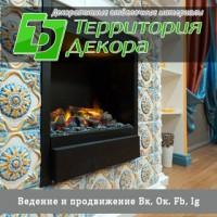 """Студия ремонта """"Территория декора"""""""