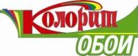 "Логотип магазина ""Колорит"""