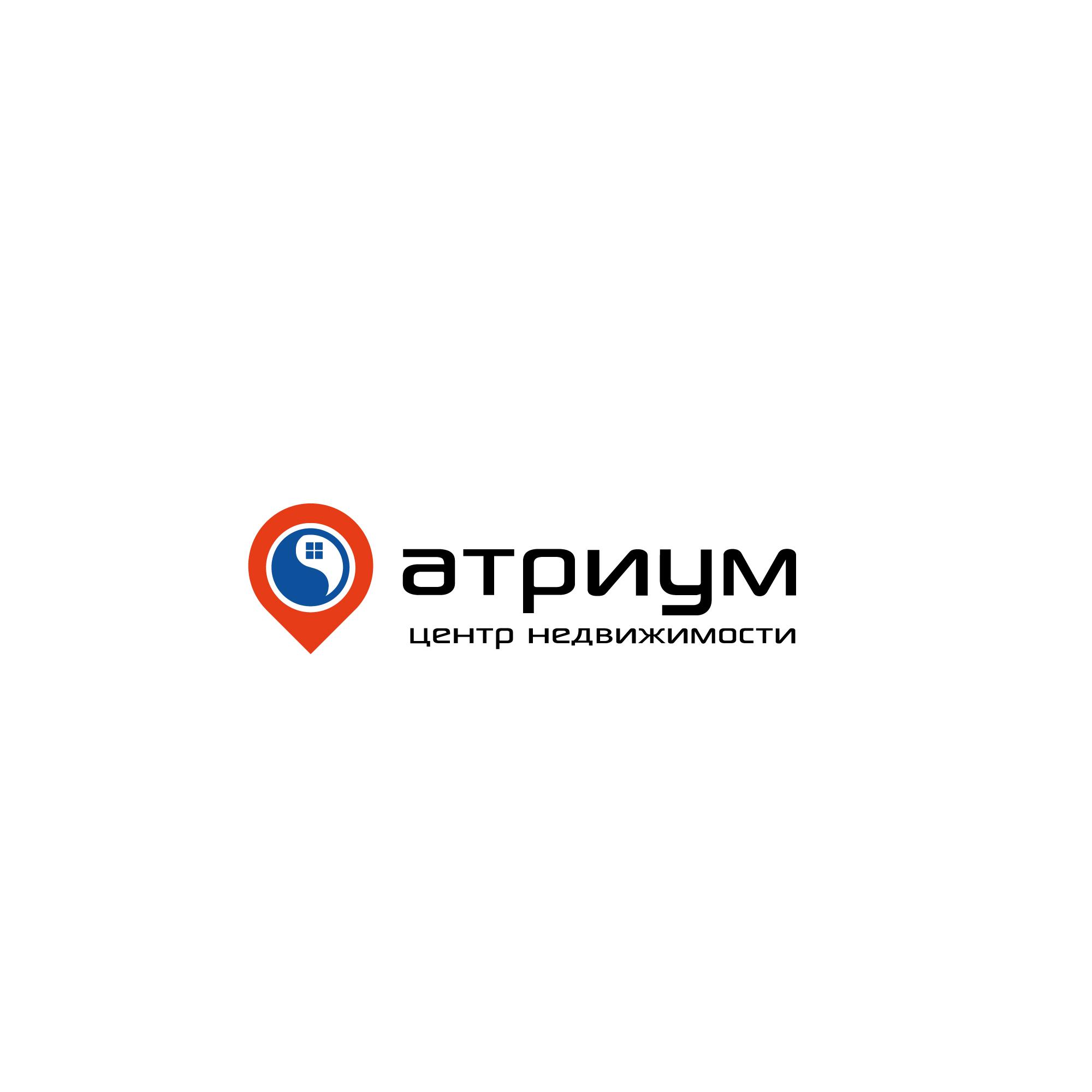 Редизайн / модернизация логотипа Центра недвижимости фото f_0165bcd8e14eaa4c.jpg