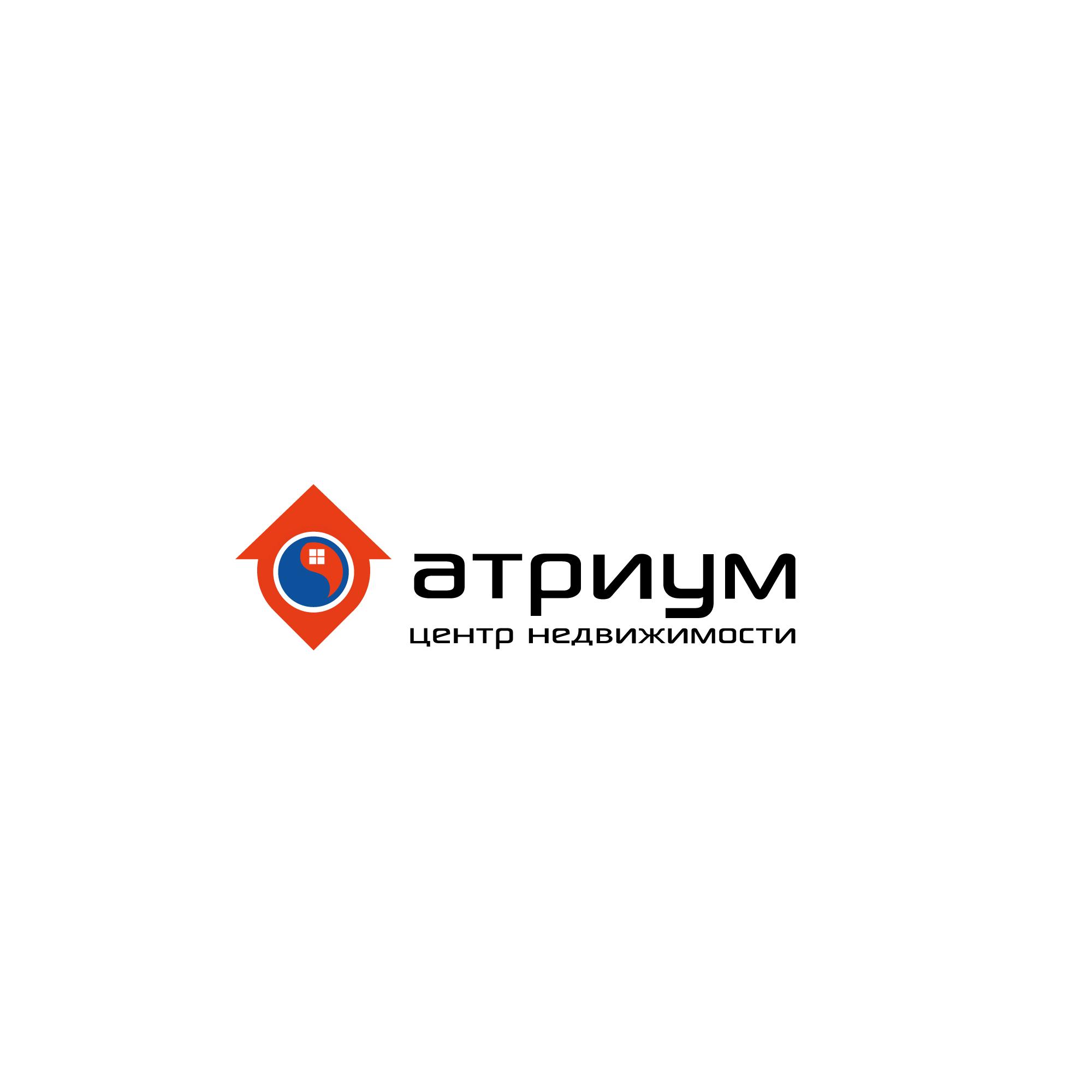 Редизайн / модернизация логотипа Центра недвижимости фото f_0165bcd9085735bc.jpg