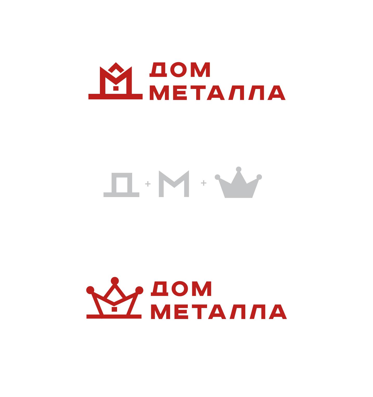 Разработка логотипа фото f_0245c59642f7b1c7.jpg