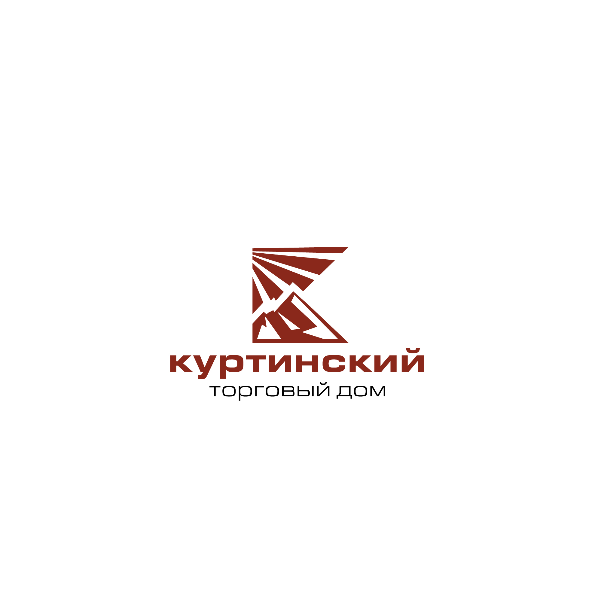 Логотип для камнедобывающей компании фото f_0255b9938a5d8c19.jpg