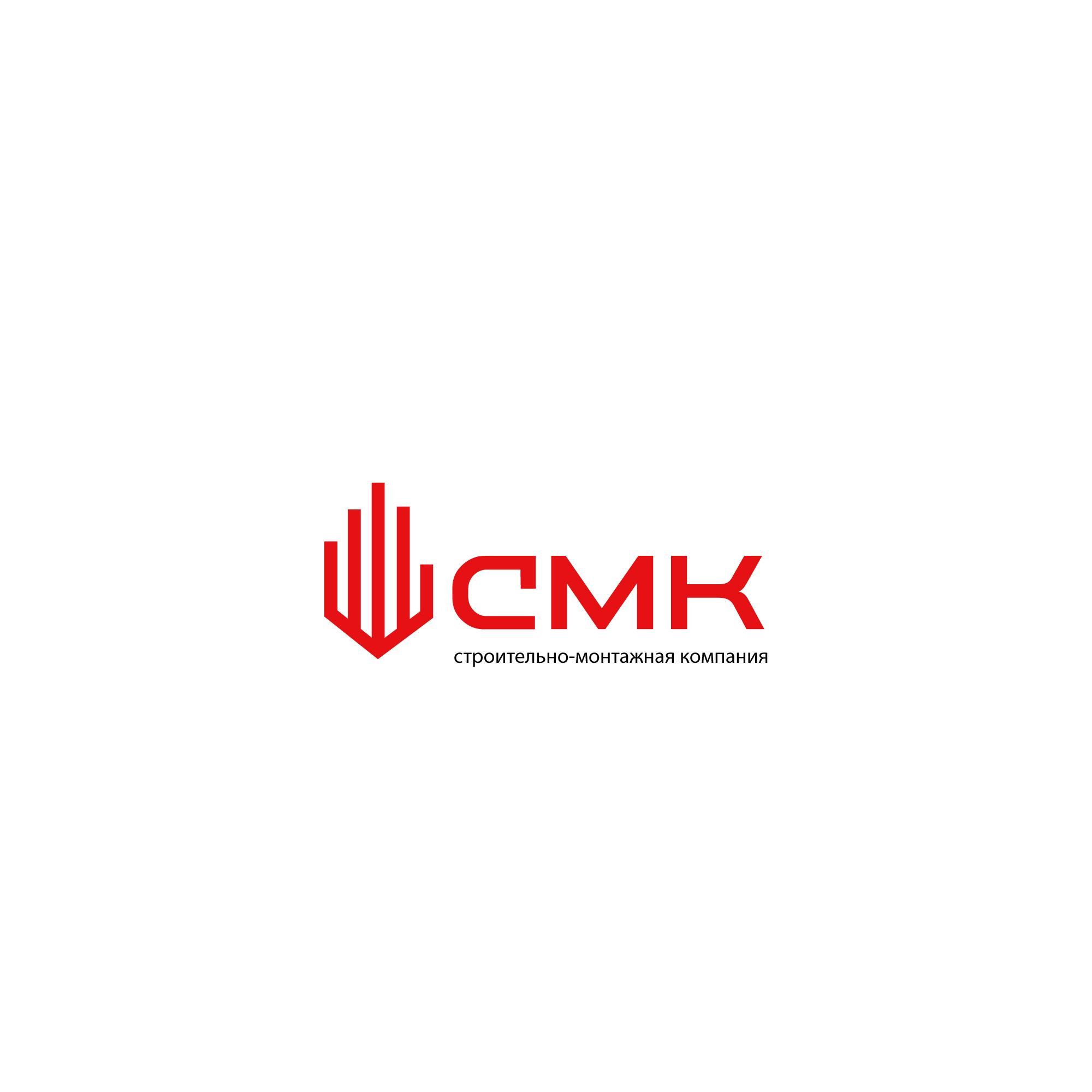 Разработка логотипа компании фото f_0255dd42636eb24c.jpg