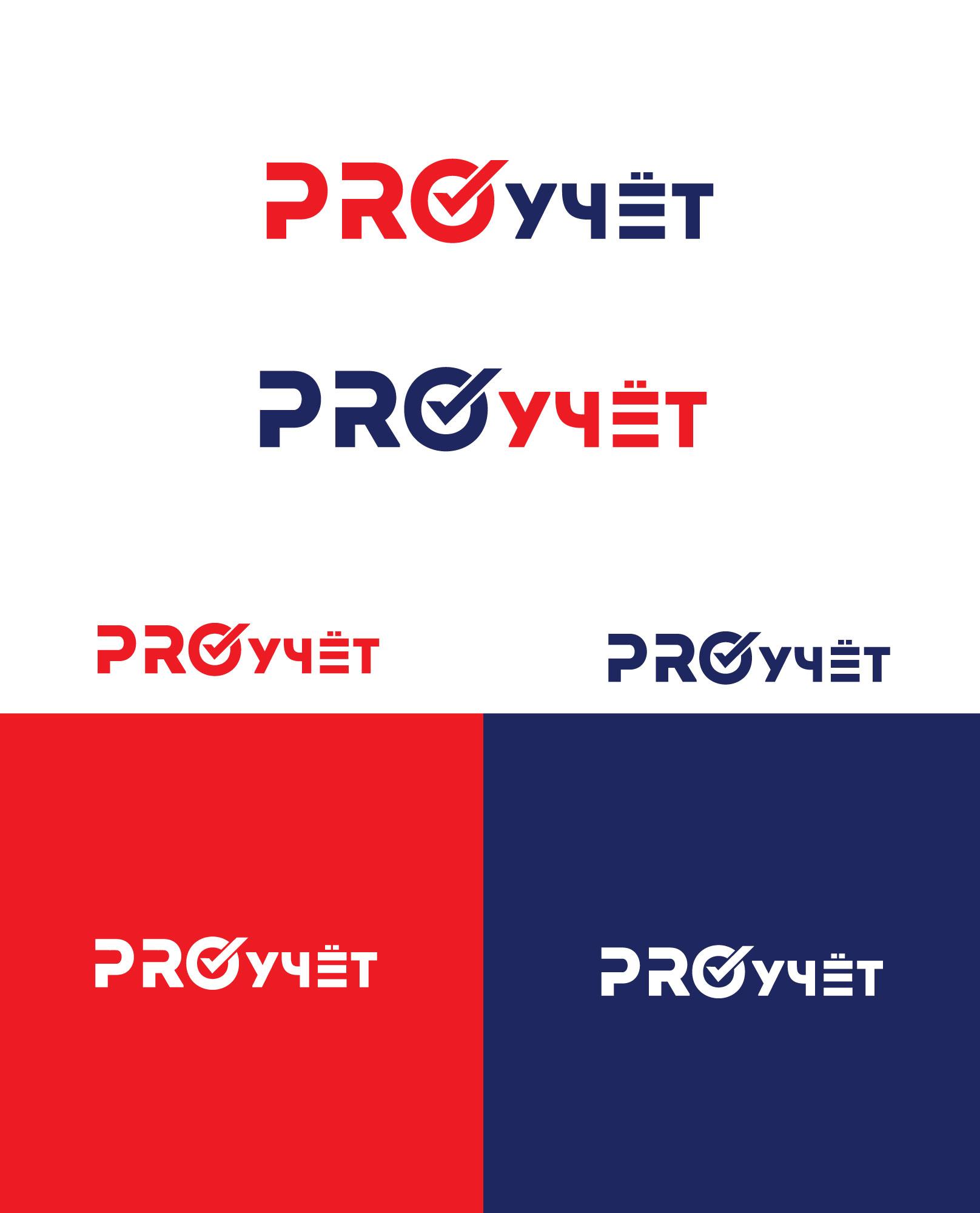 Разработка логотипа с фирменным знаком для Бухгалтерской ком фото f_0415f9fe06dd19ce.jpg