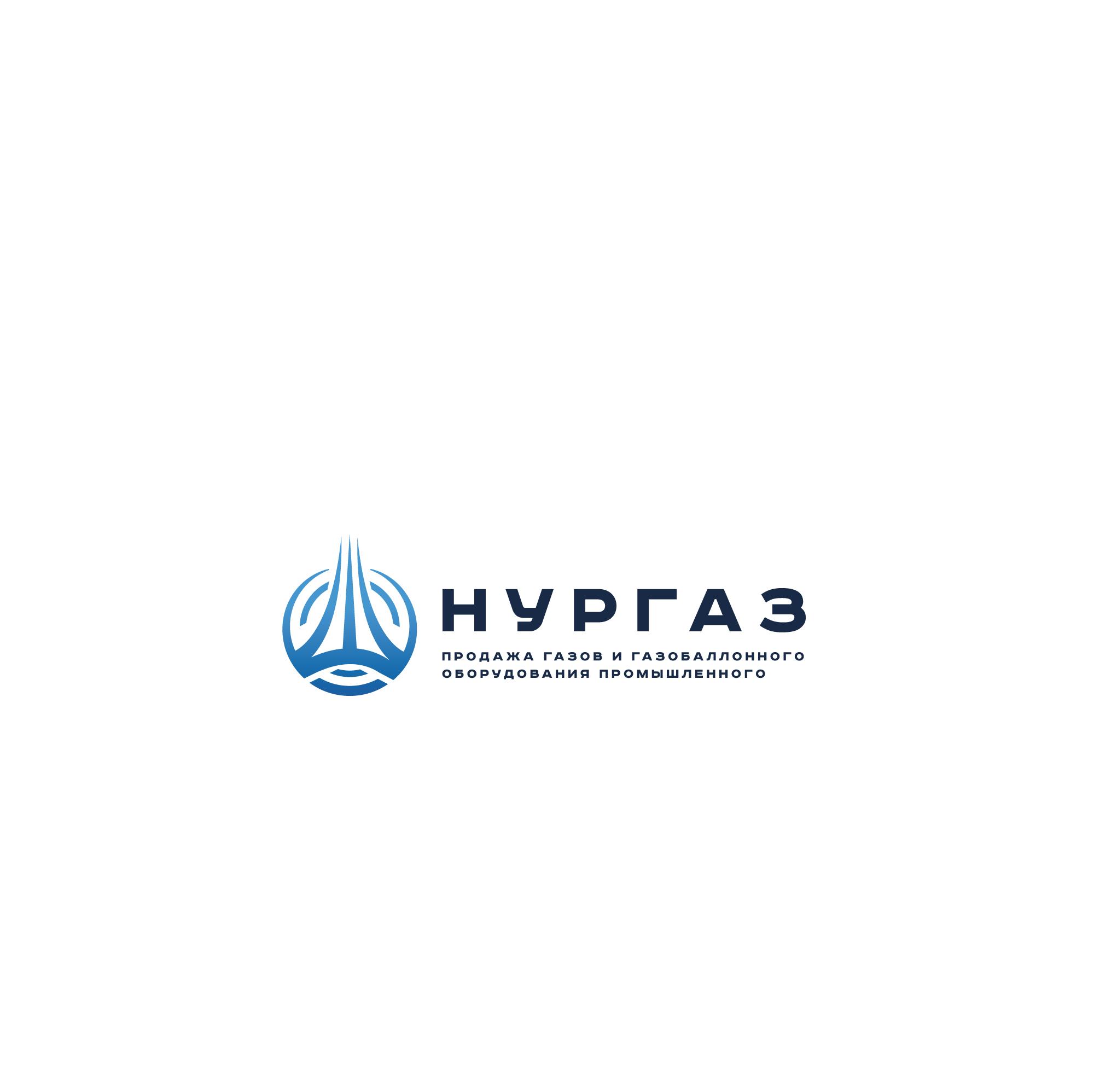 Разработка логотипа и фирменного стиля фото f_0435da5b3e68d13b.jpg