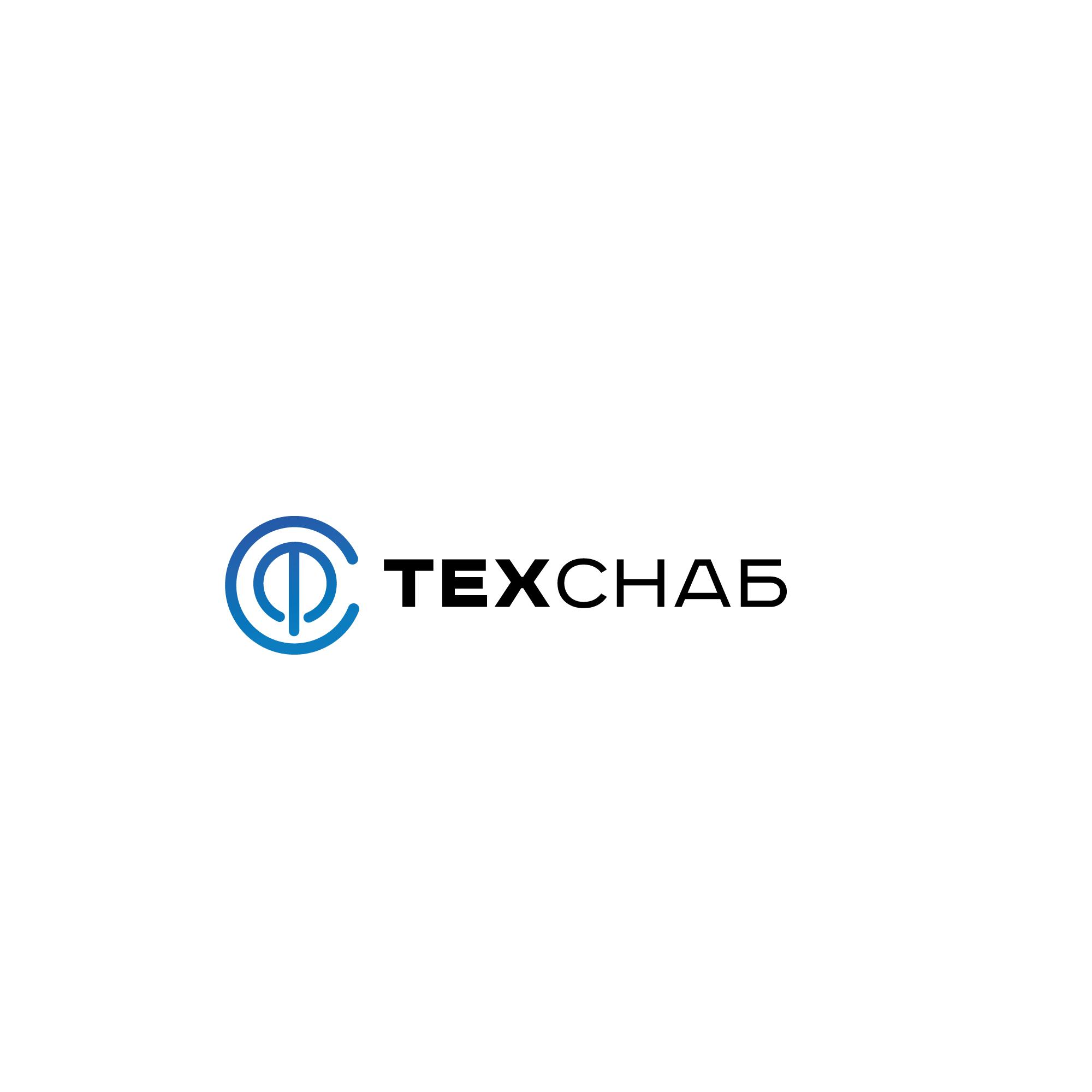 Разработка логотипа и фирм. стиля компании  ТЕХСНАБ фото f_0445b1eb0968ad4f.jpg