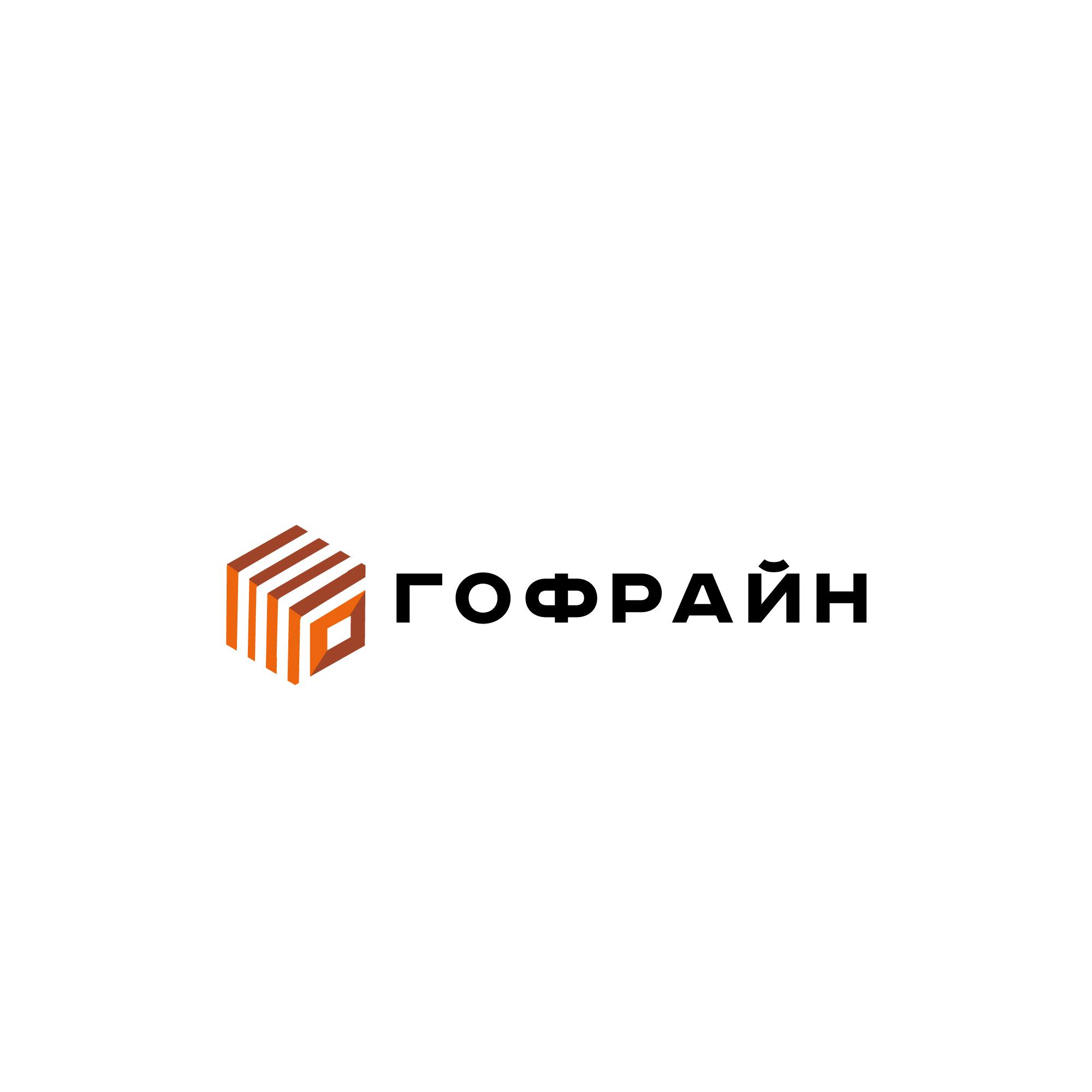 Логотип для компании по реализации упаковки из гофрокартона фото f_0455ce273b74721d.jpg