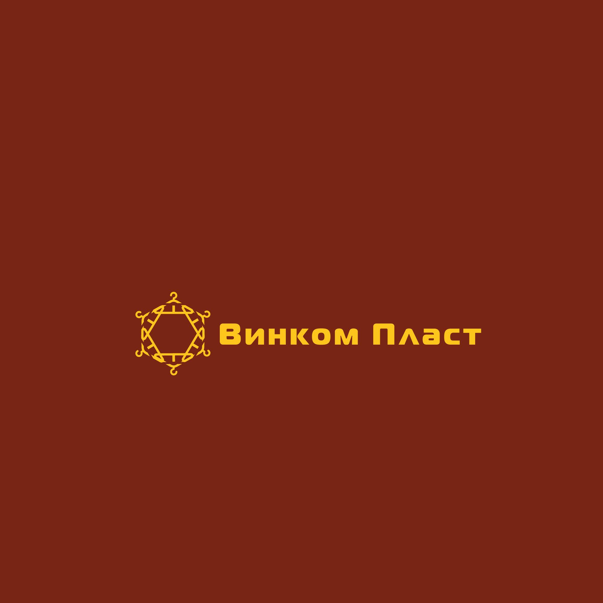 Логотип, фавикон и визитка для компании Винком Пласт  фото f_0515c3d785971ac9.jpg