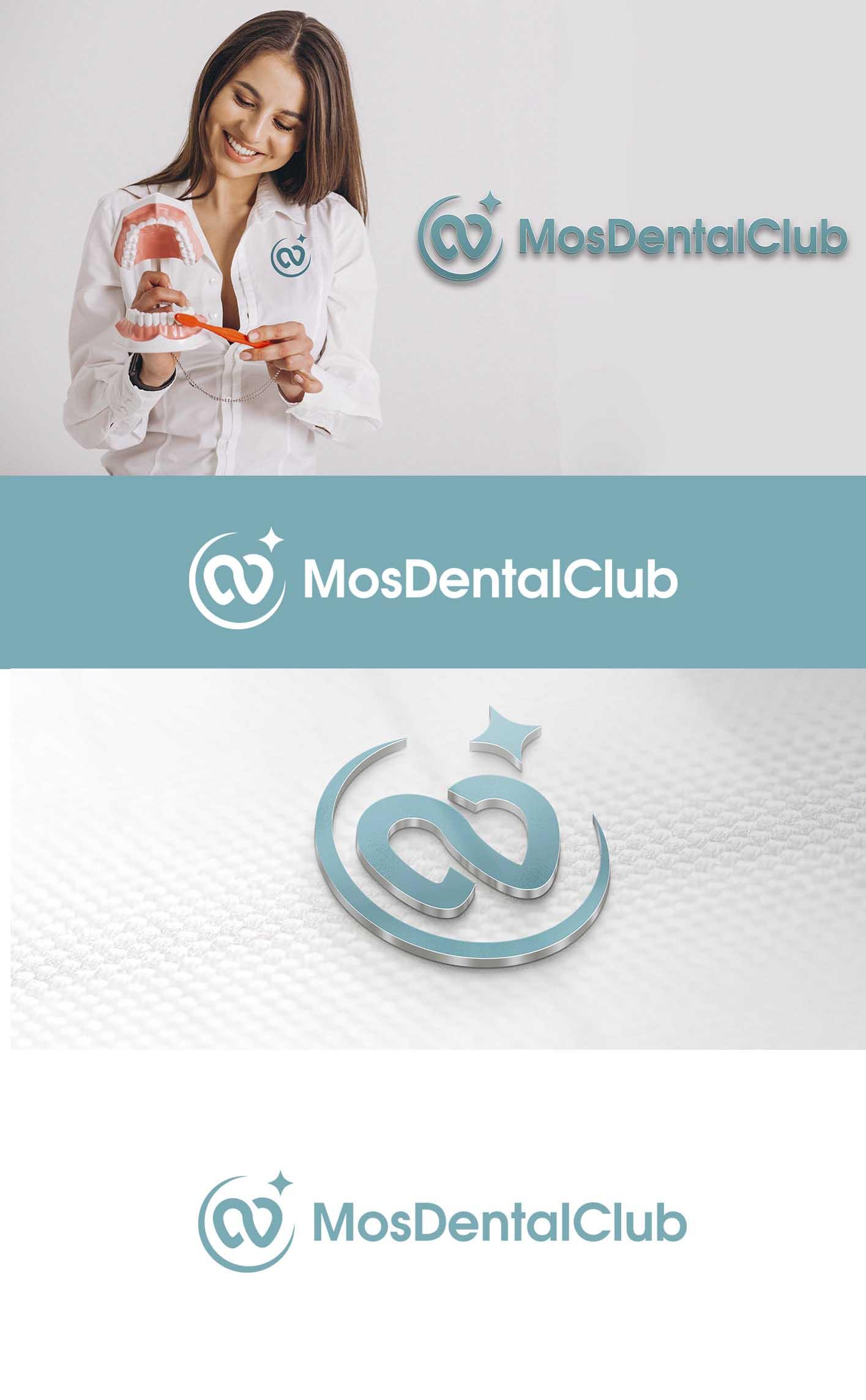 Разработка логотипа стоматологического медицинского центра фото f_0655e4584b24402a.jpg