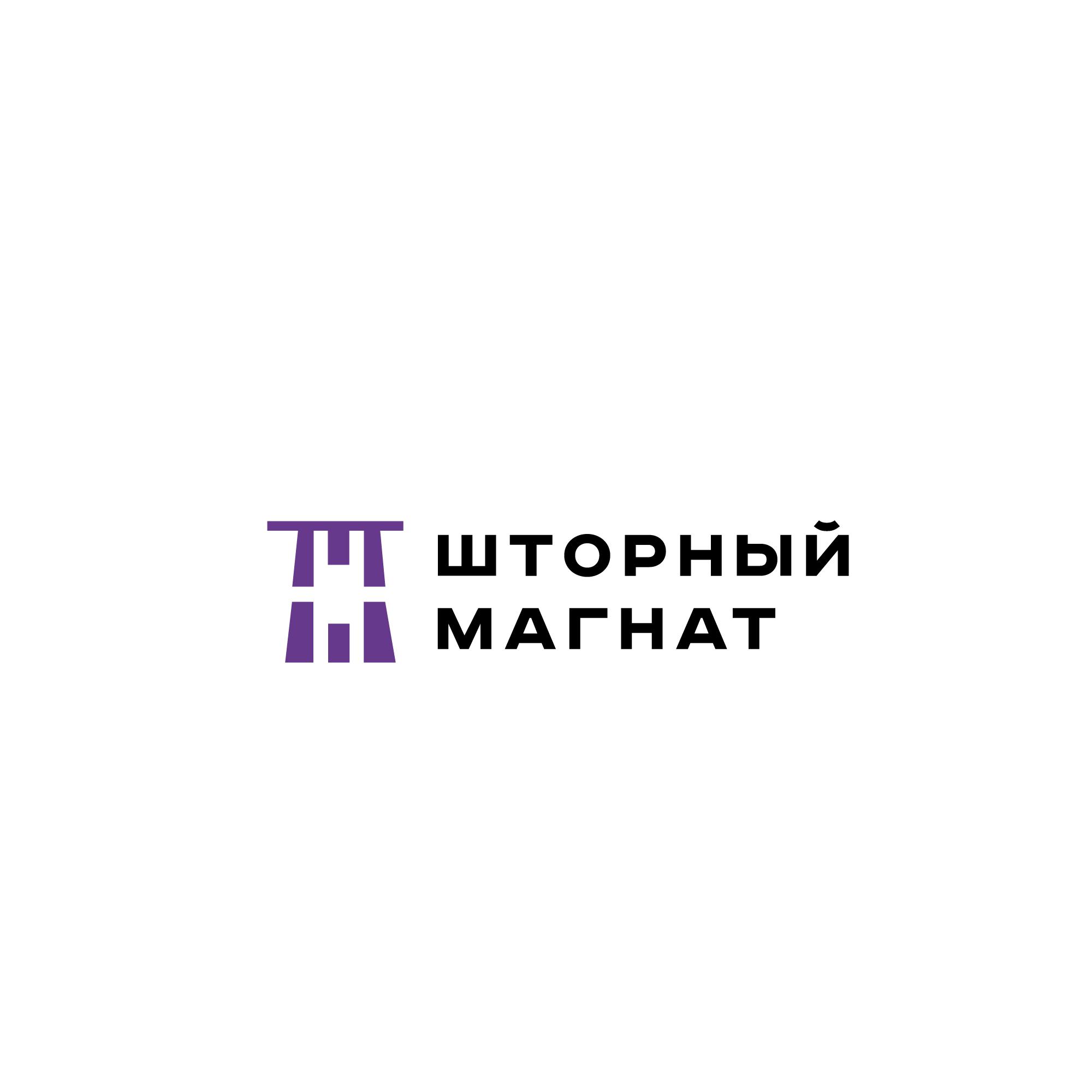 Логотип и фирменный стиль для магазина тканей. фото f_0765cdafef15df64.jpg
