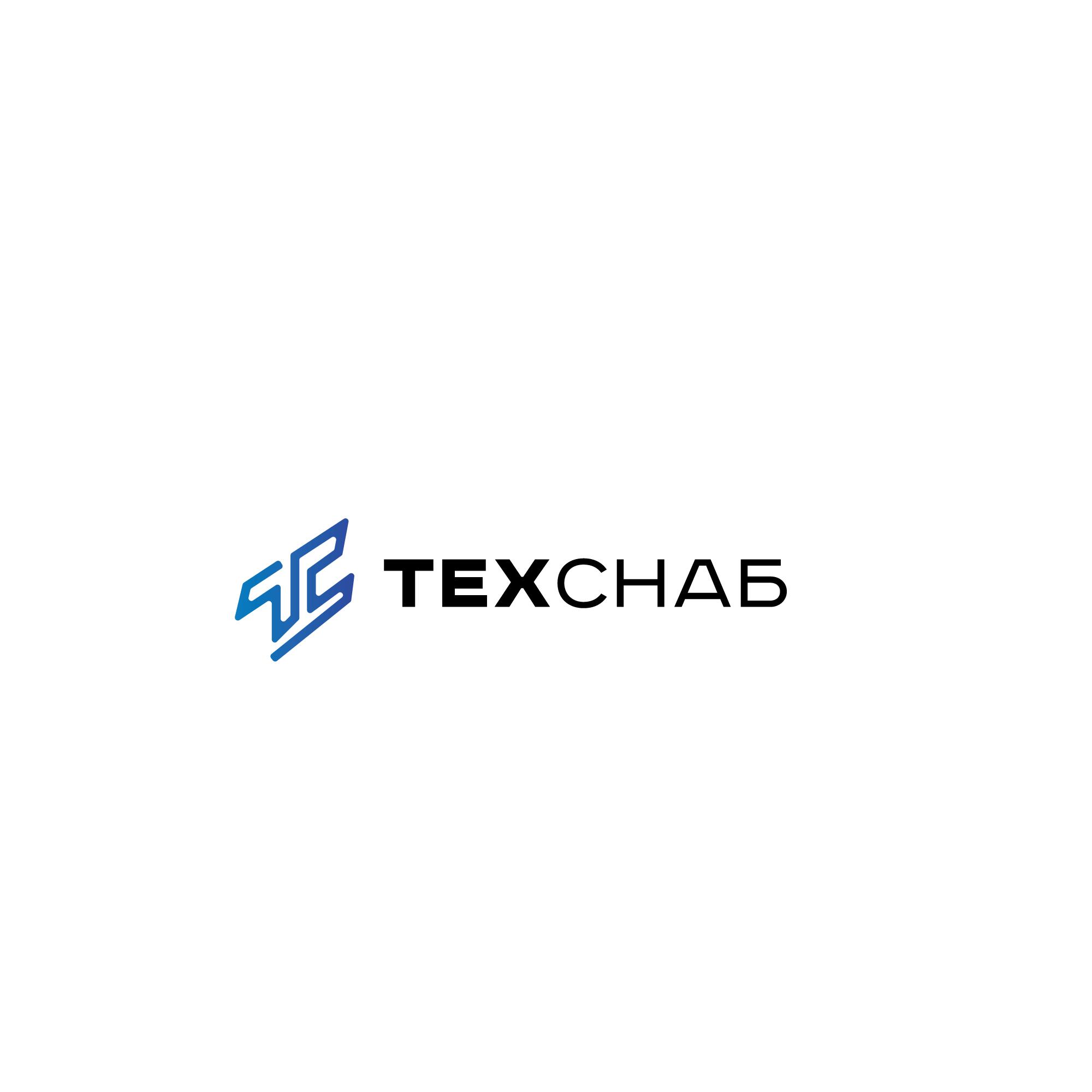 Разработка логотипа и фирм. стиля компании  ТЕХСНАБ фото f_0805b1eb093bad49.jpg