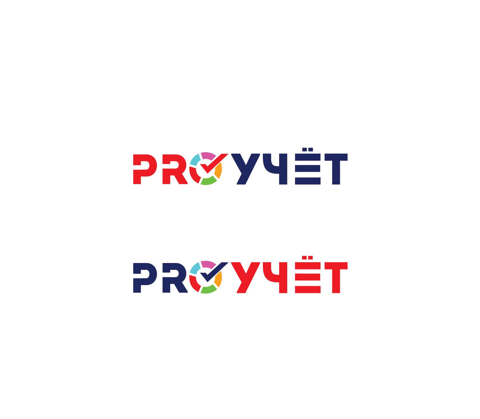 Разработка логотипа с фирменным знаком для Бухгалтерской ком фото f_1215f9fe07086cac.jpg