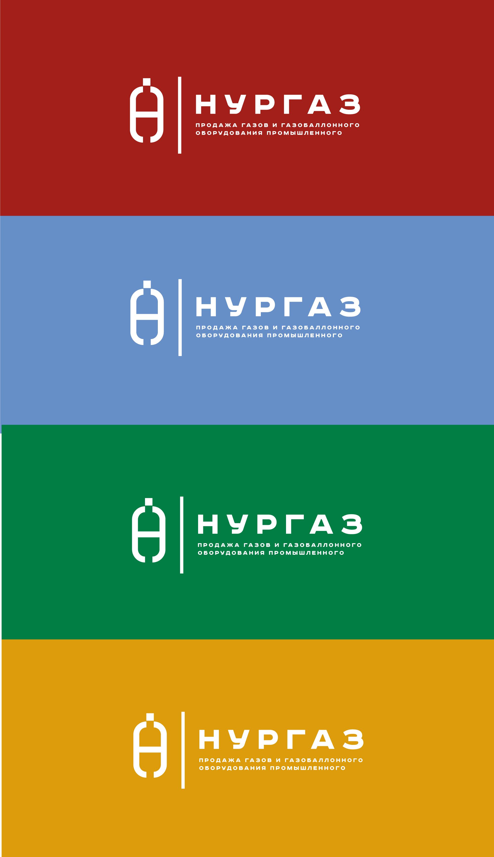 Разработка логотипа и фирменного стиля фото f_1235d9d830864803.jpg