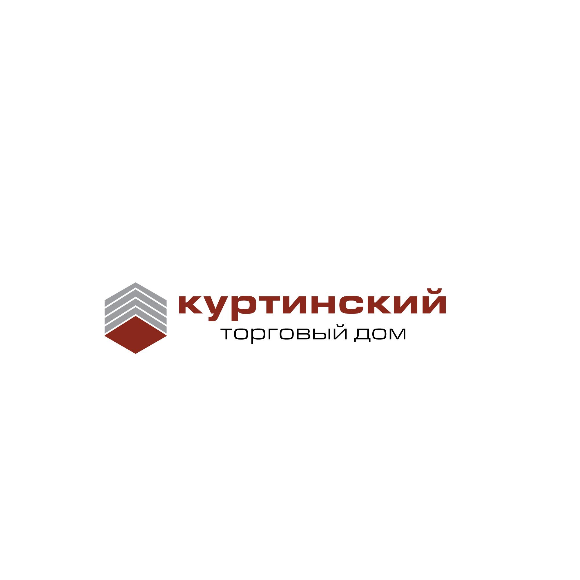 Логотип для камнедобывающей компании фото f_1295ba0488d0e7d8.jpg