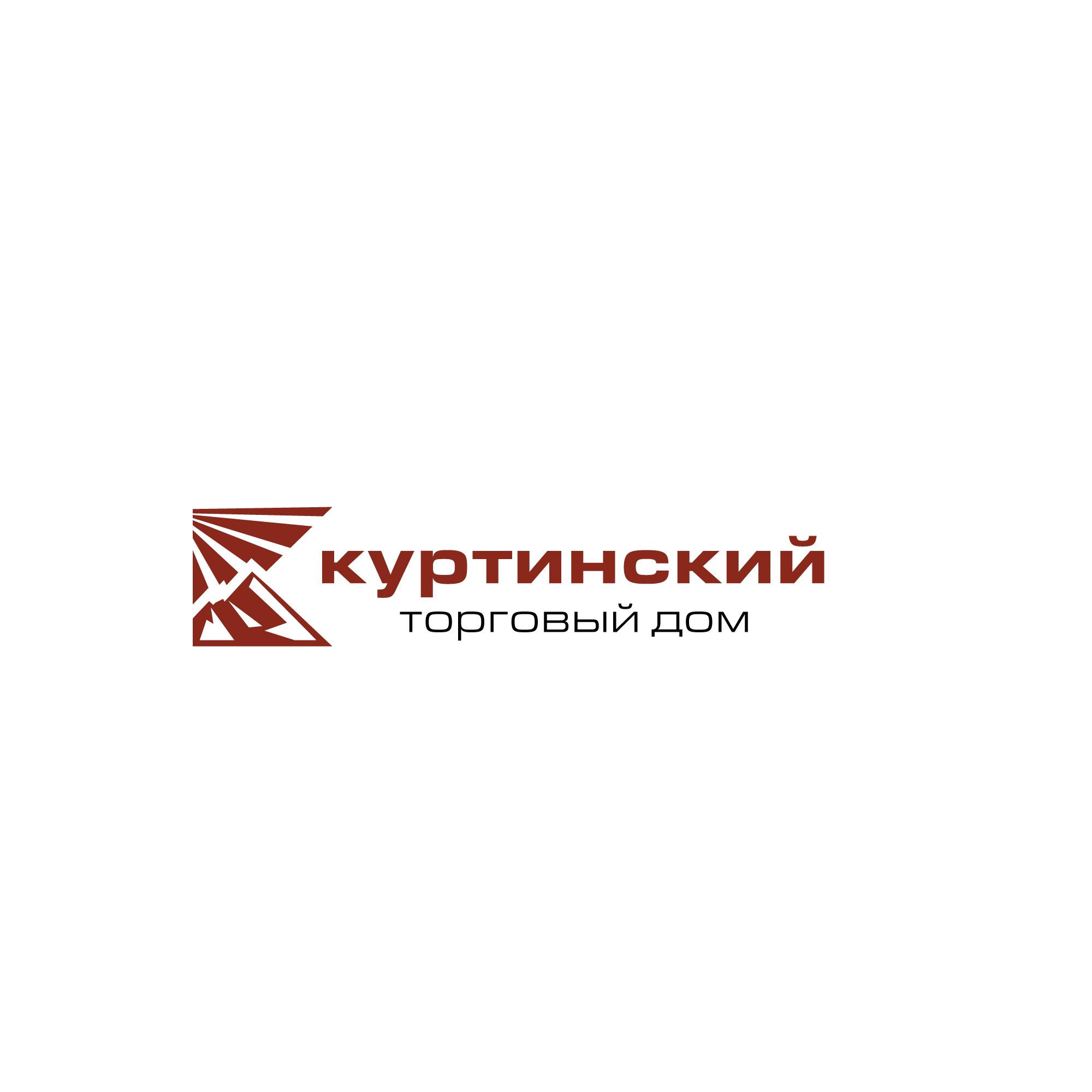 Логотип для камнедобывающей компании фото f_1325b9938a85f1f0.jpg