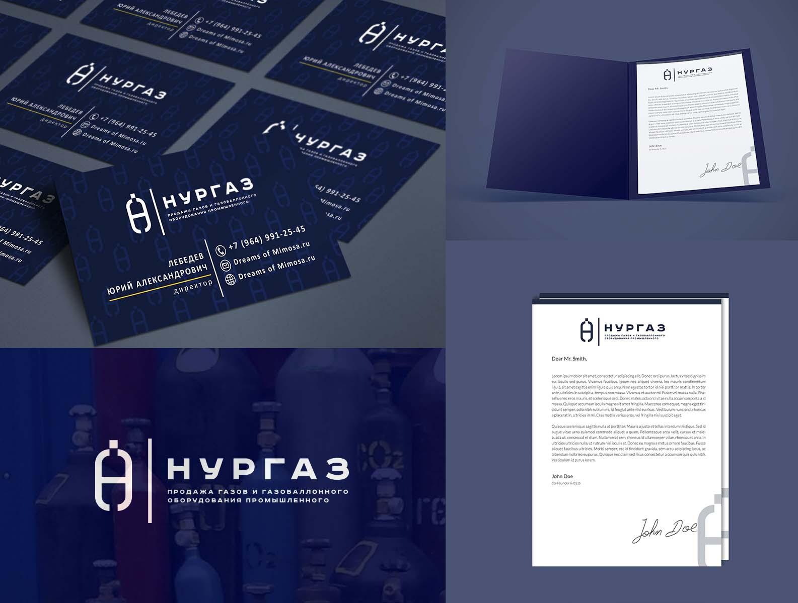 Разработка логотипа и фирменного стиля фото f_1685d9bad1a9b030.jpg