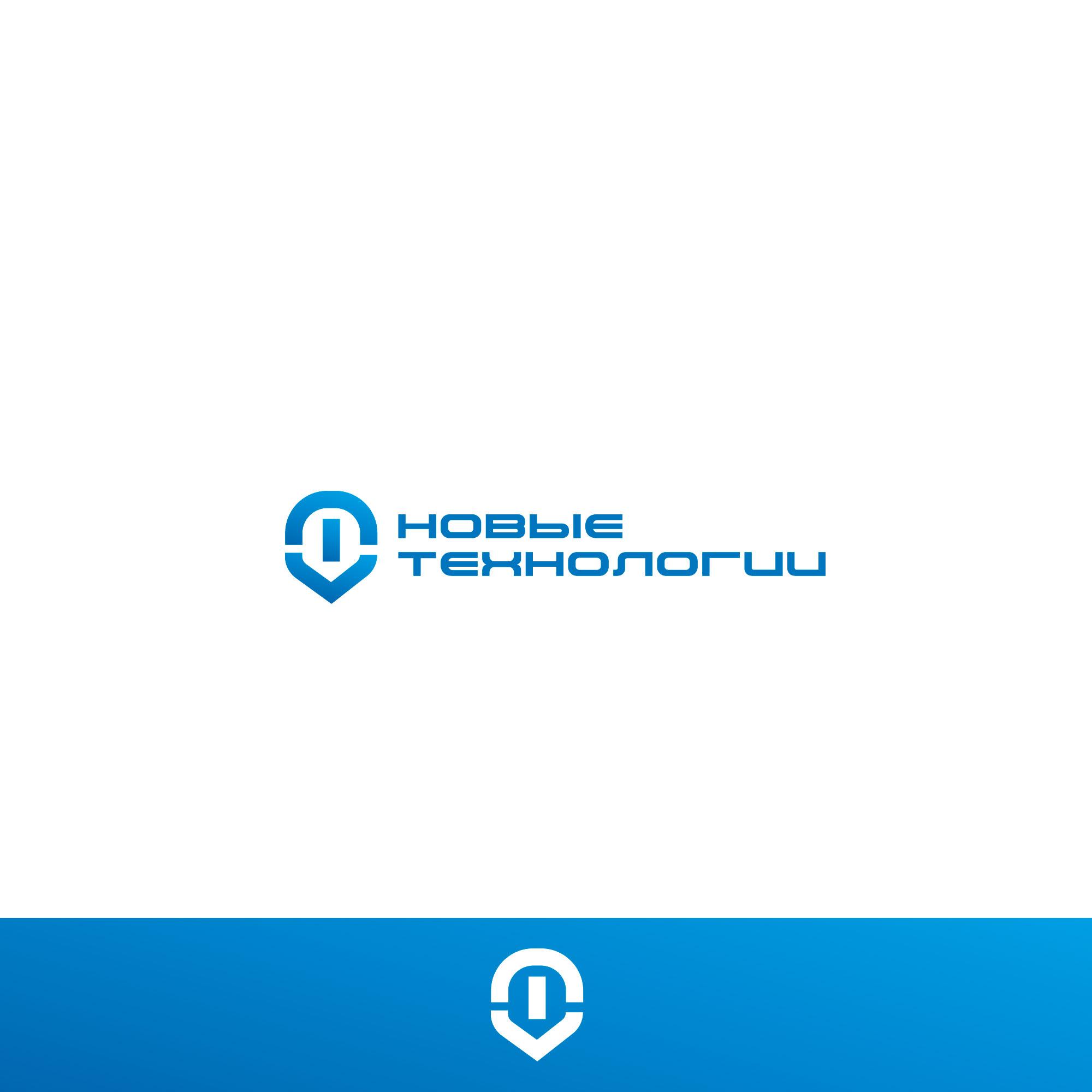 Разработка логотипа и фирменного стиля фото f_1695e6f82f4bc45e.jpg