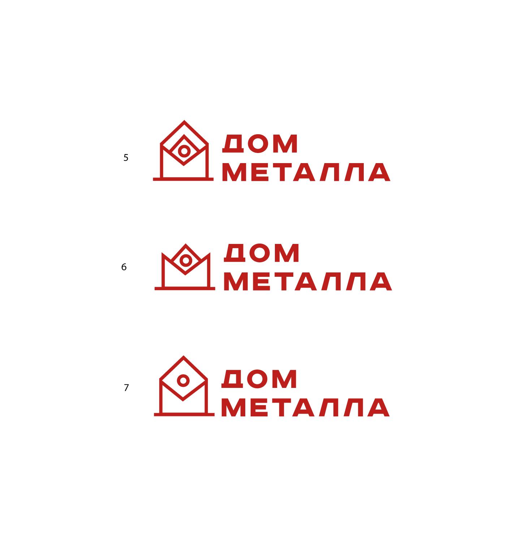 Разработка логотипа фото f_1785c5a9717b2a30.jpg