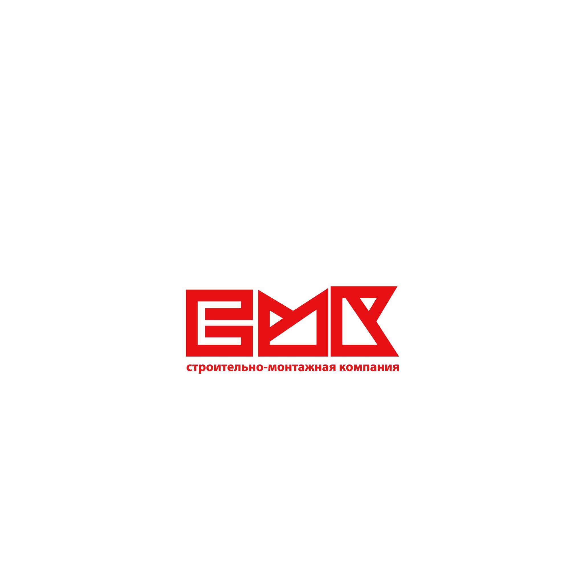 Разработка логотипа компании фото f_1855dd427968f0ce.jpg