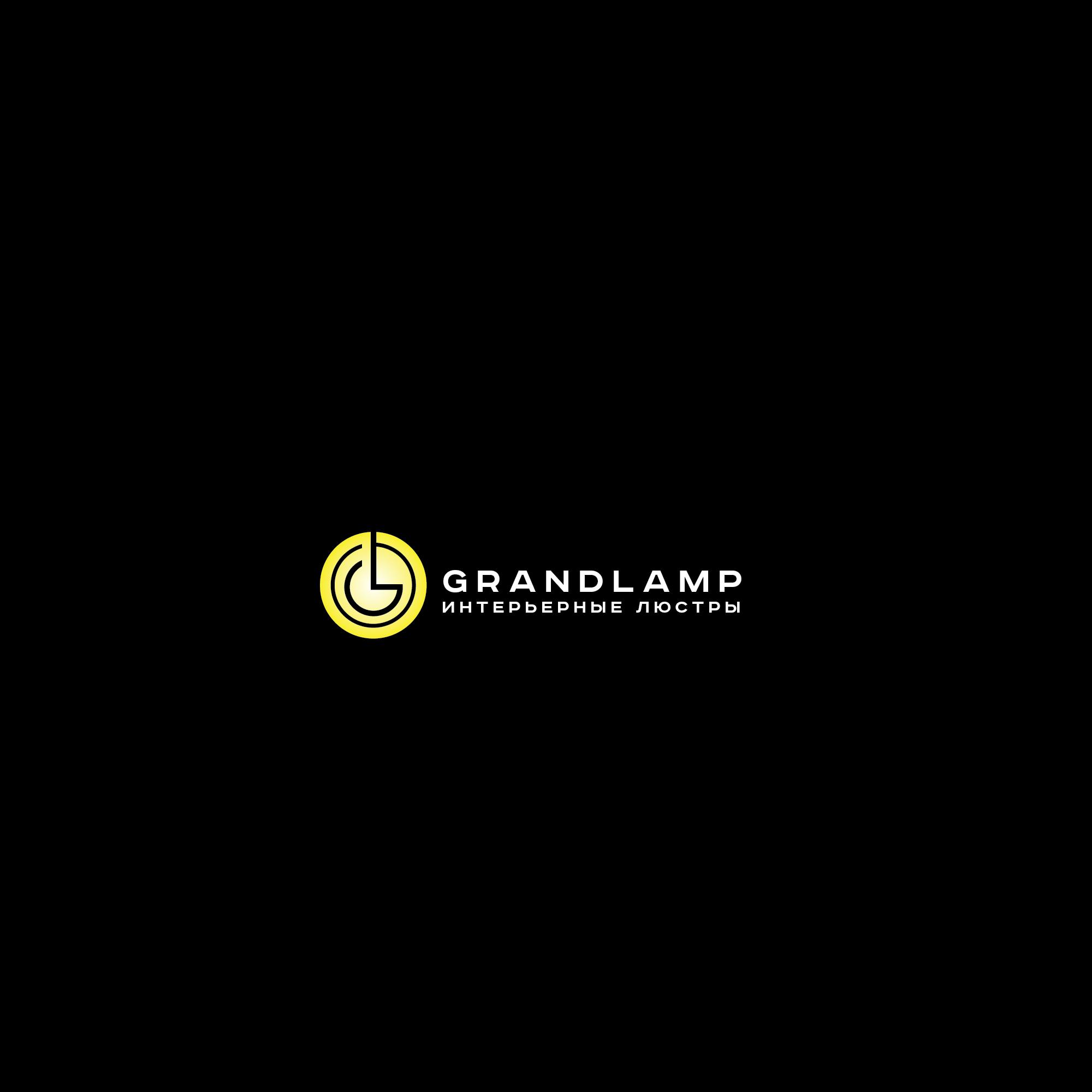 Разработка логотипа и элементов фирменного стиля фото f_20857e11d9a07126.jpg