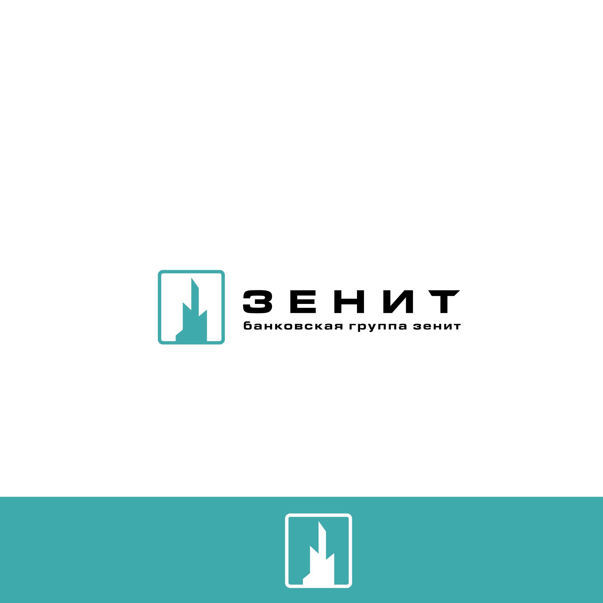 Разработка логотипа для Банка ЗЕНИТ фото f_2125b4a8a7d232f1.jpg