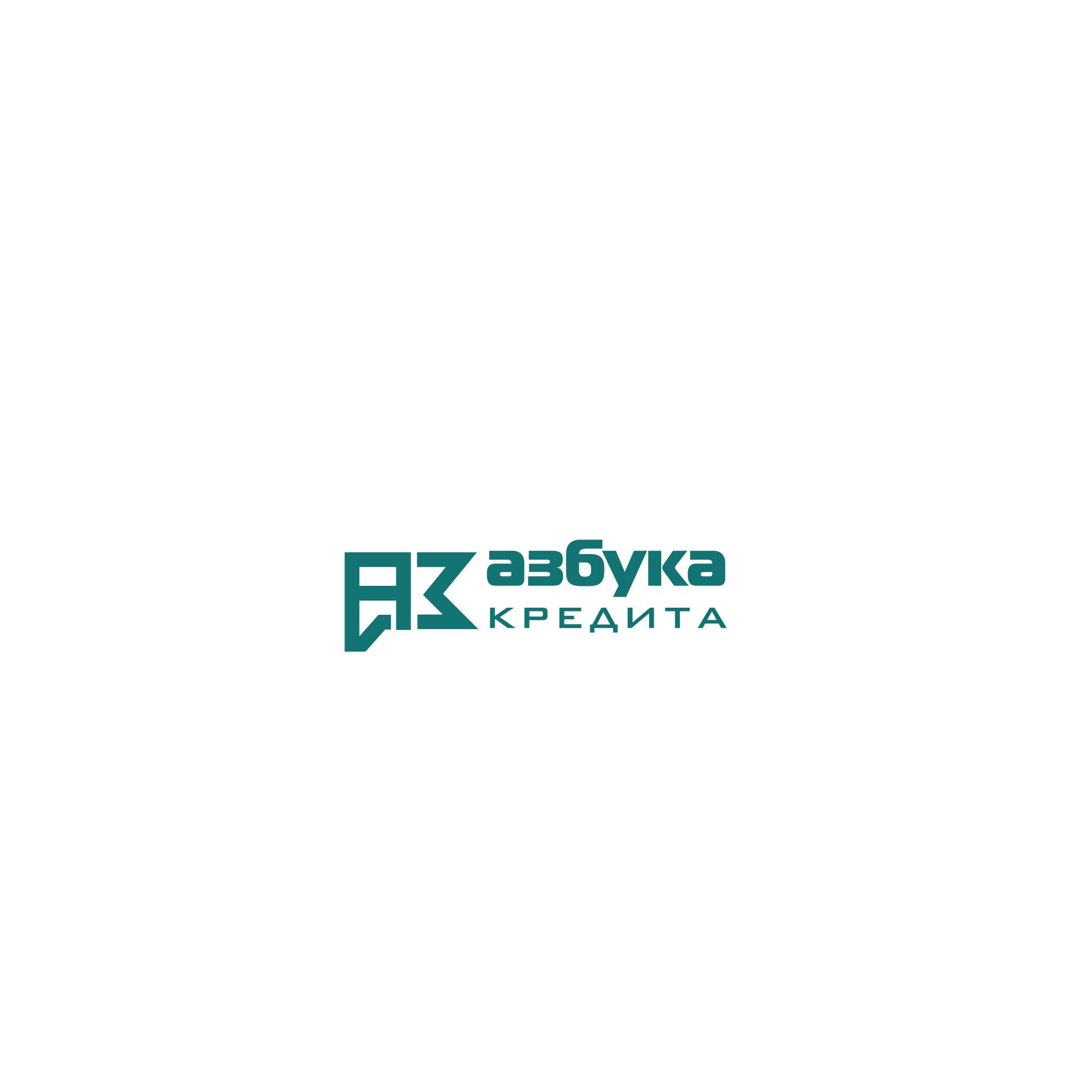 Разработать логотип для финансовой компании фото f_2225de6f2400246a.jpg