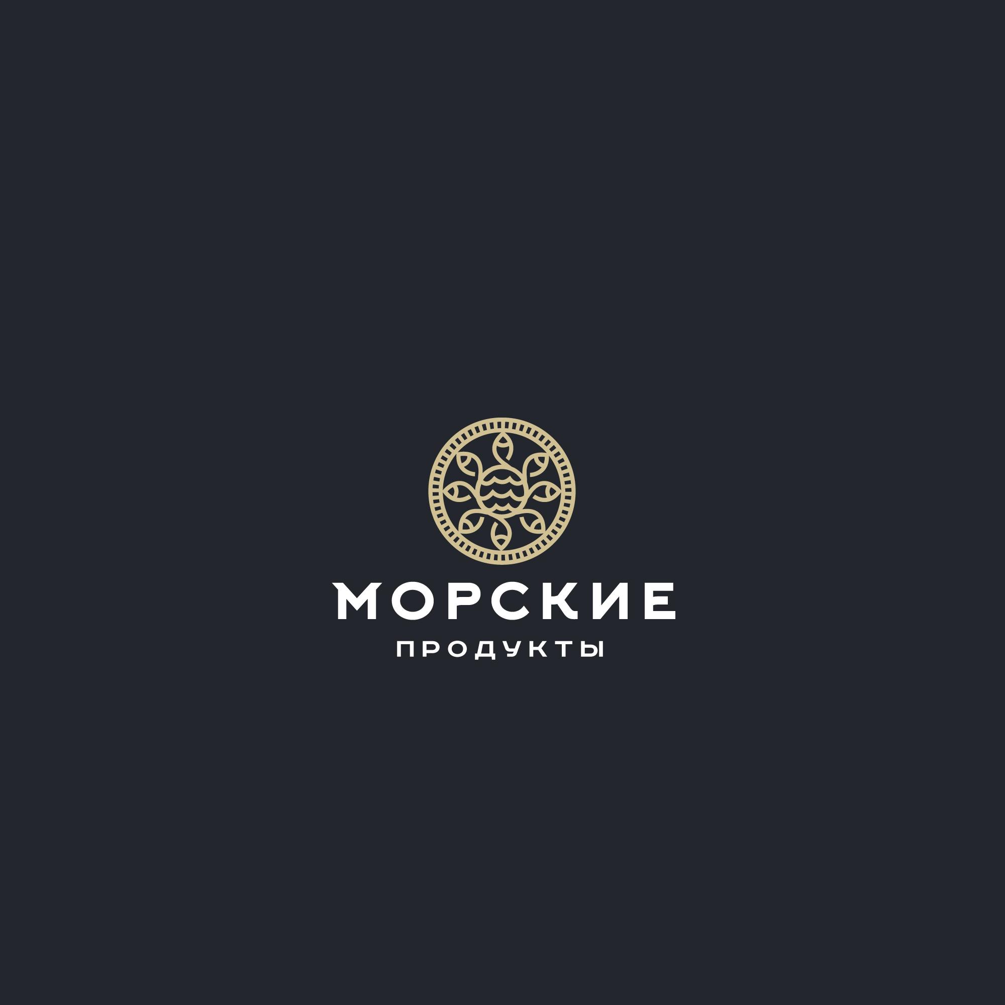 Разработать логотип.  фото f_2305ec6e6b4b0546.jpg