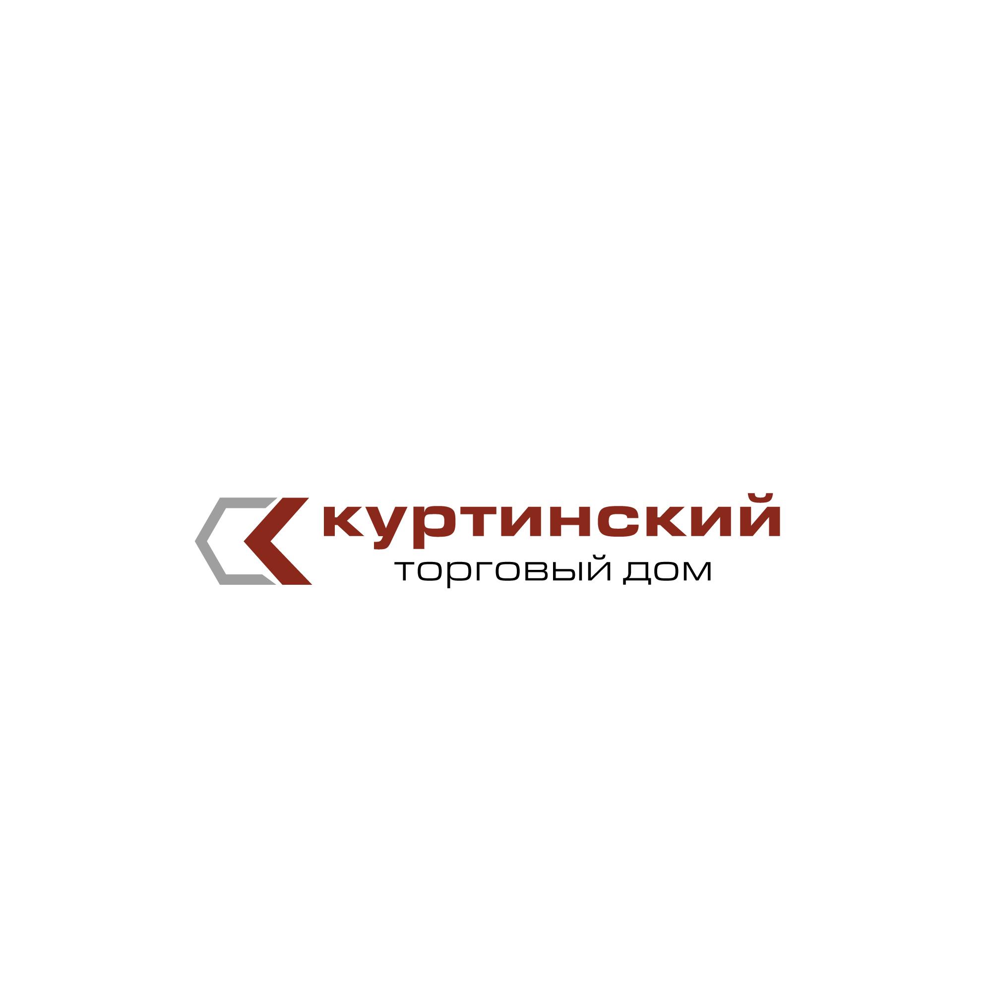 Логотип для камнедобывающей компании фото f_2395ba04b5126dc7.jpg