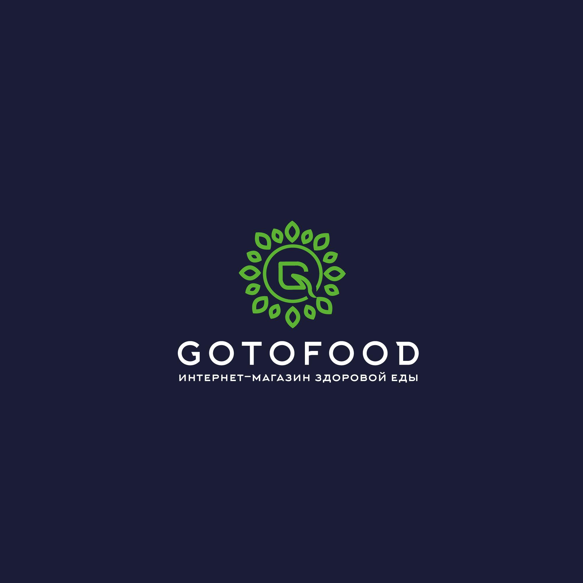 Логотип интернет-магазина здоровой еды фото f_2405cd2058c97513.jpg
