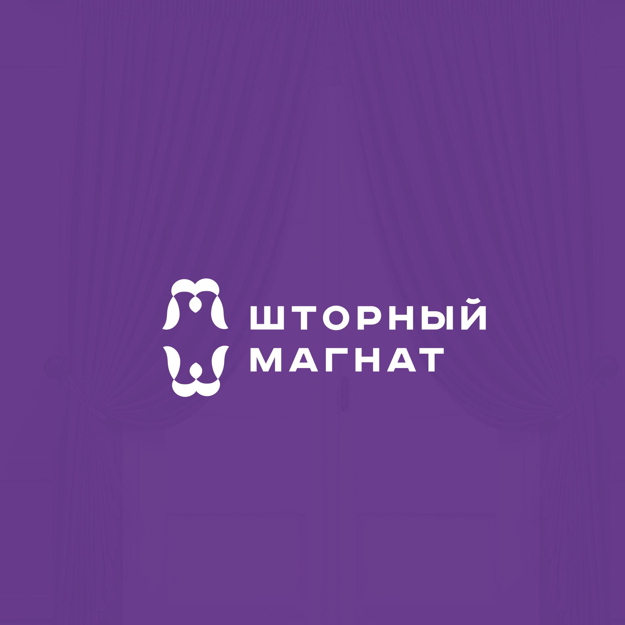 Логотип и фирменный стиль для магазина тканей. фото f_2415ce7bf17e17f2.jpg