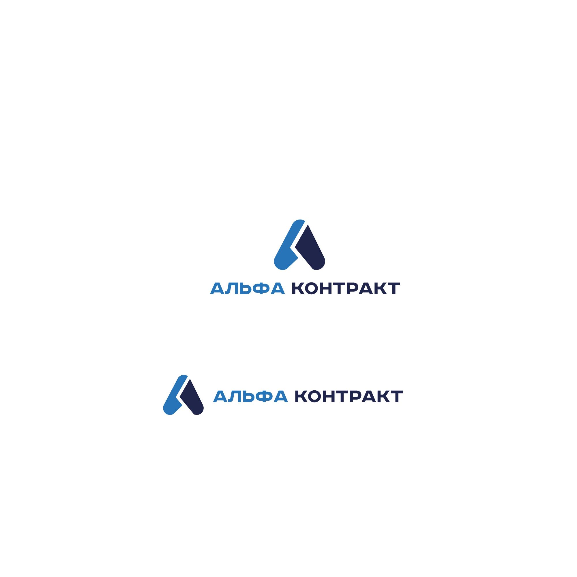 Дизайнер для разработки логотипа компании фото f_2435bfd2008d2777.jpg
