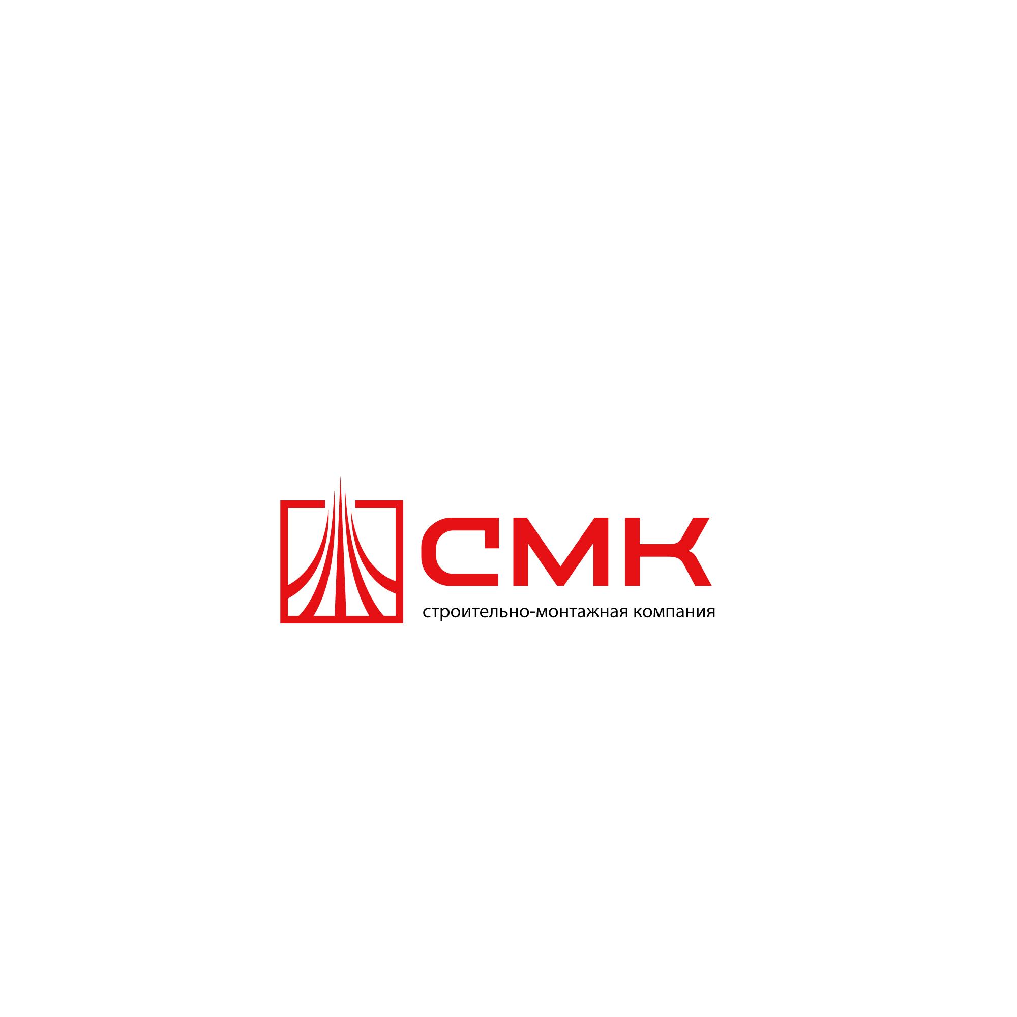 Разработка логотипа компании фото f_2445dd4263a464cd.jpg