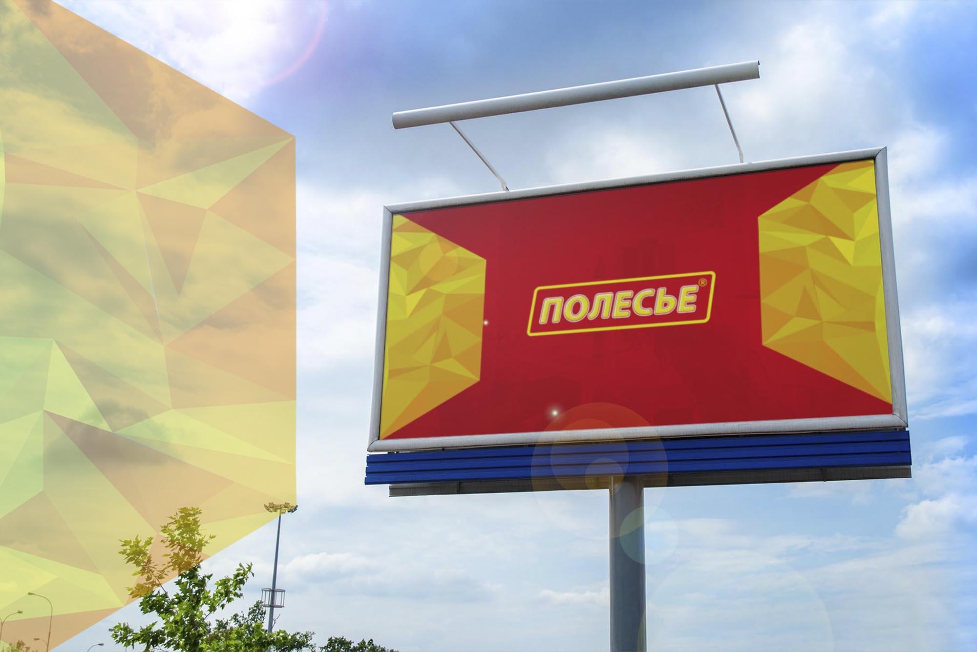 Разработка фирменного стиля на основании готового логотипа фото f_2475aa91e89eac5a.jpg