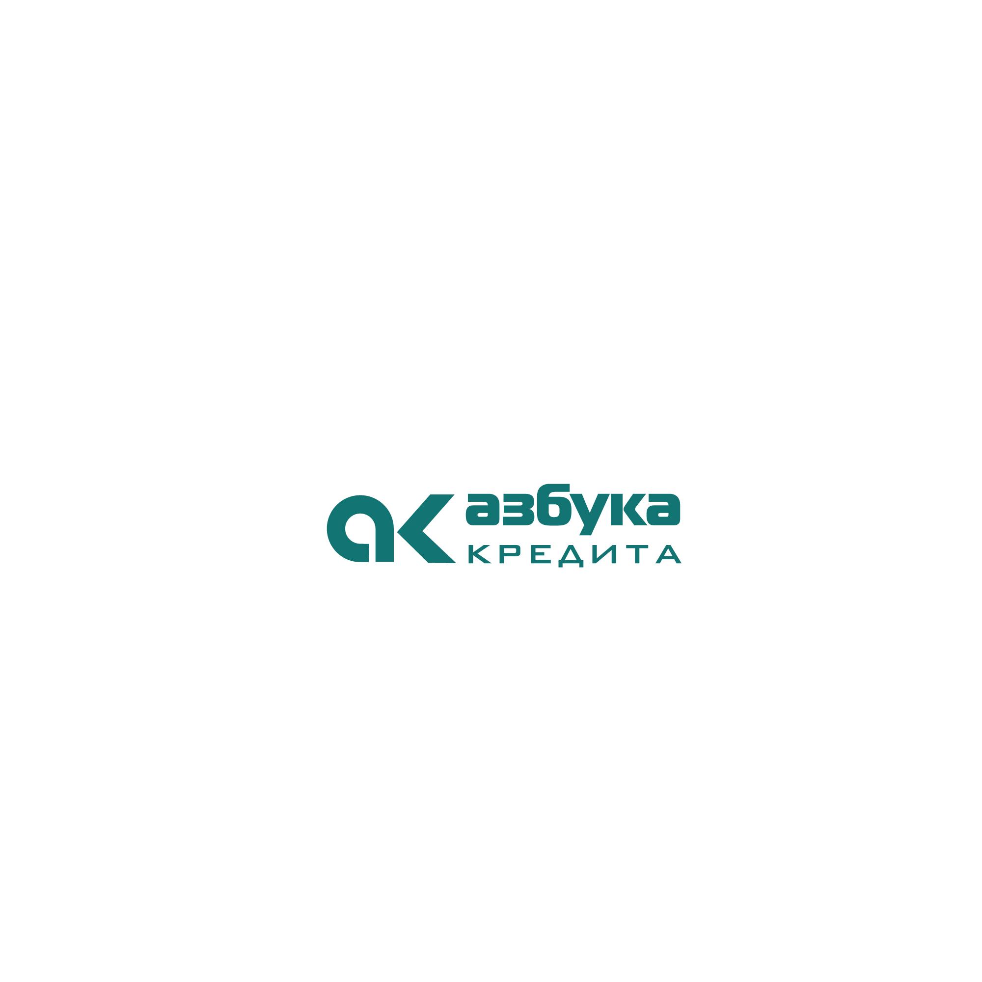 Разработать логотип для финансовой компании фото f_2495de6dfa0af560.jpg