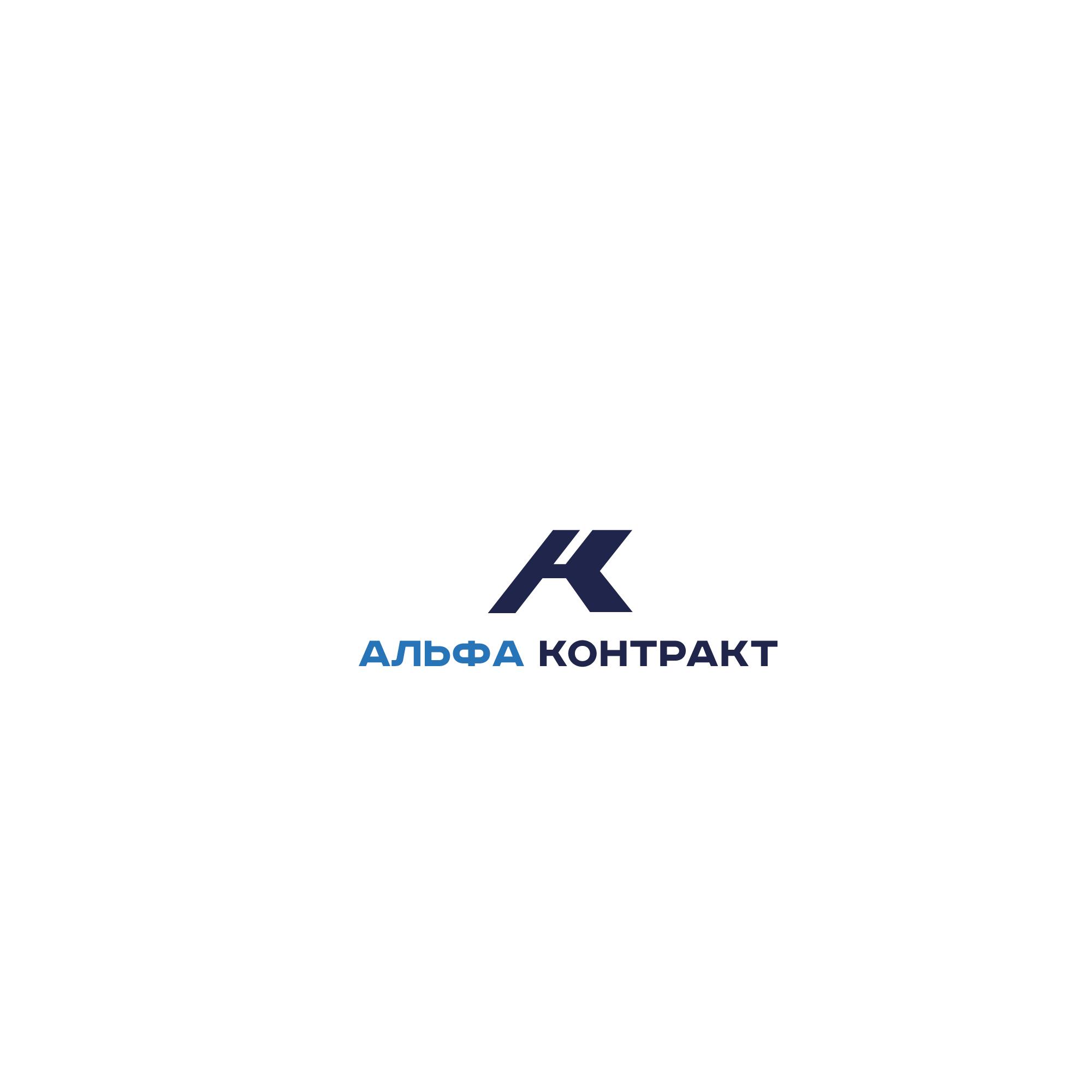 Дизайнер для разработки логотипа компании фото f_2685bfd30aa3fd6c.jpg