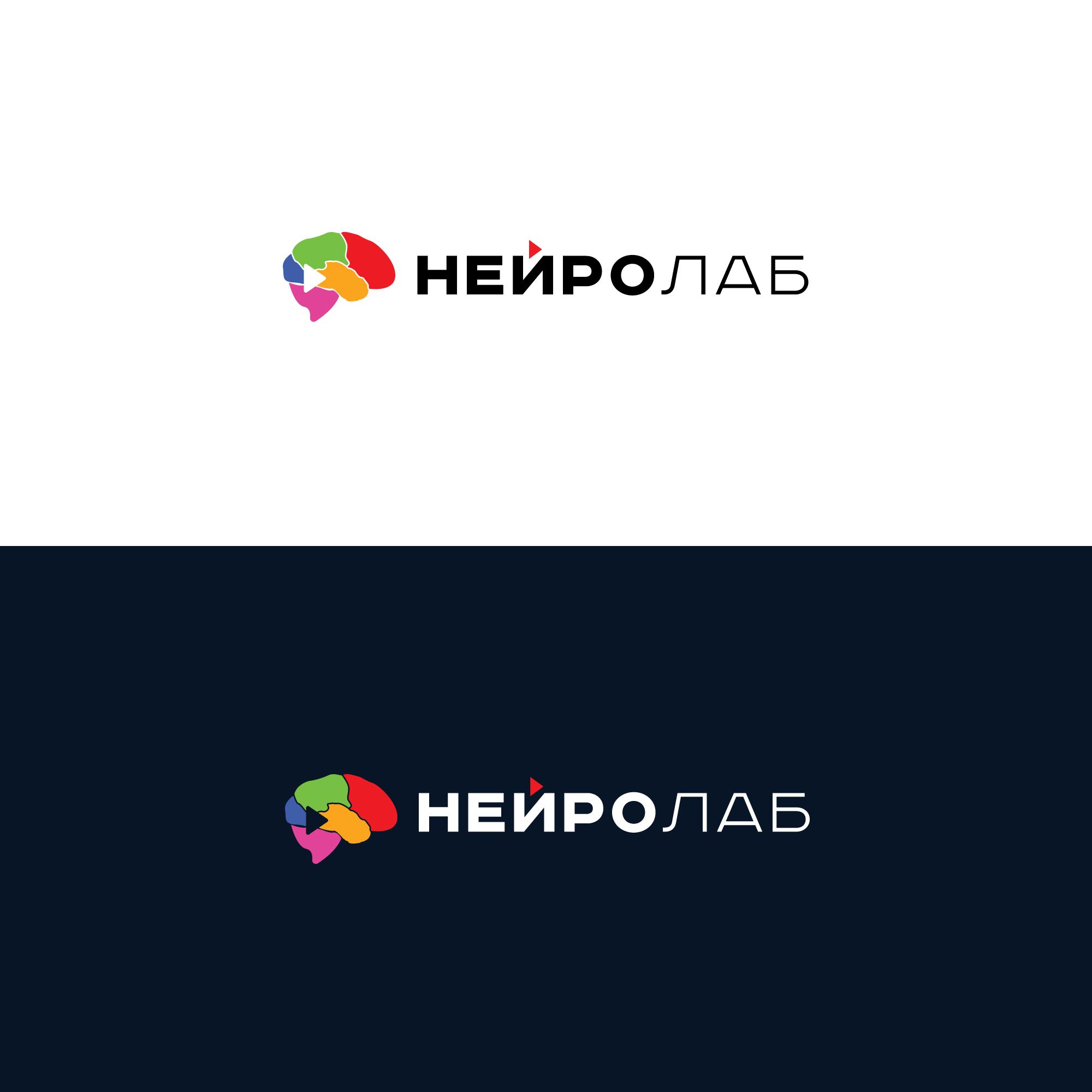 Логотип для лаборатории исследования эмоционального отклика  фото f_27160087fbf23631.jpg