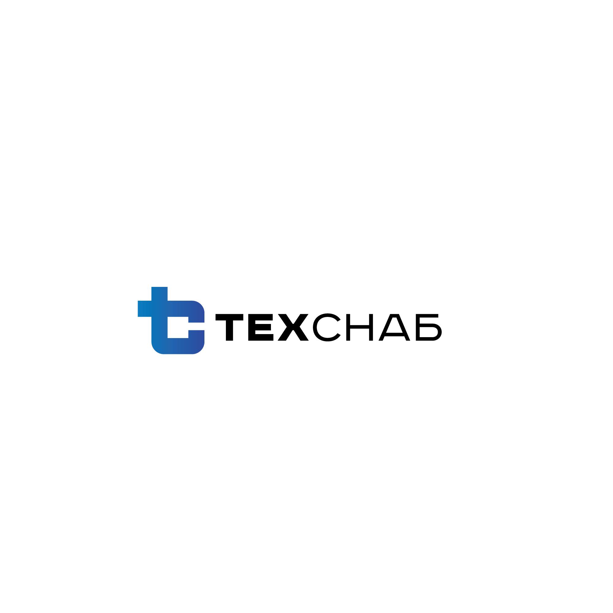 Разработка логотипа и фирм. стиля компании  ТЕХСНАБ фото f_2835b1eb0a08664e.jpg