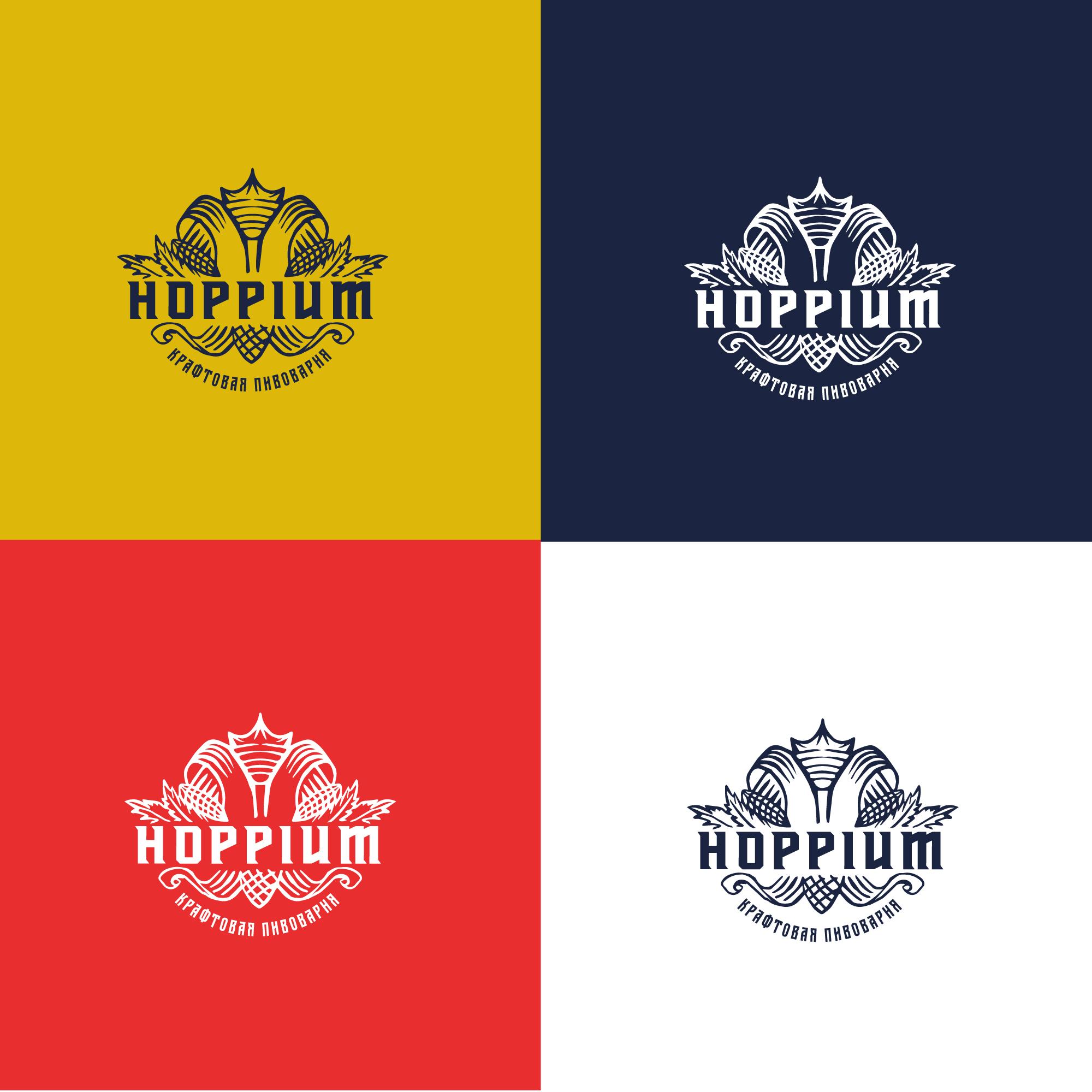 Логотип + Ценники для подмосковной крафтовой пивоварни фото f_2985dc2ddd453bf5.jpg