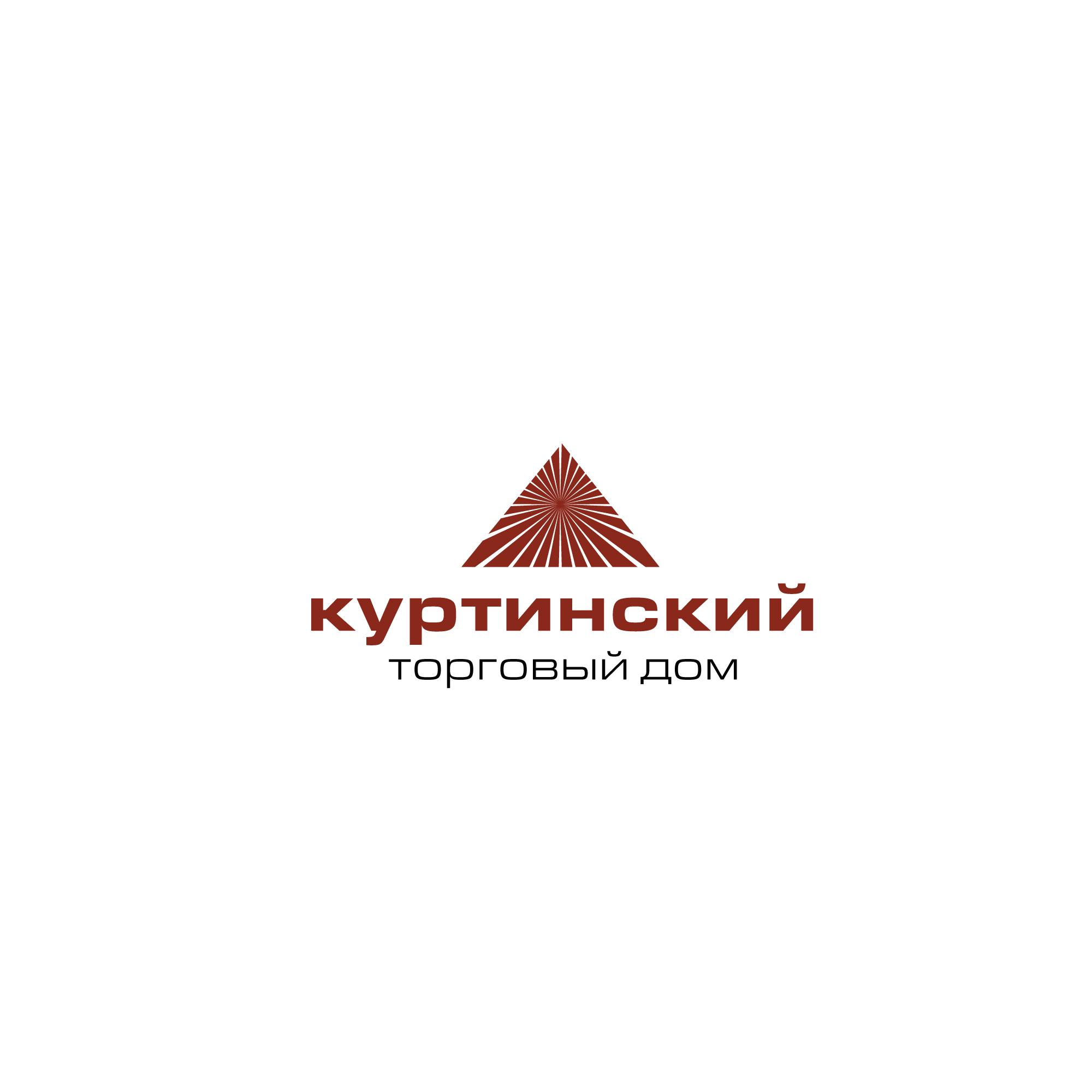 Логотип для камнедобывающей компании фото f_3135ba04594005e6.jpg