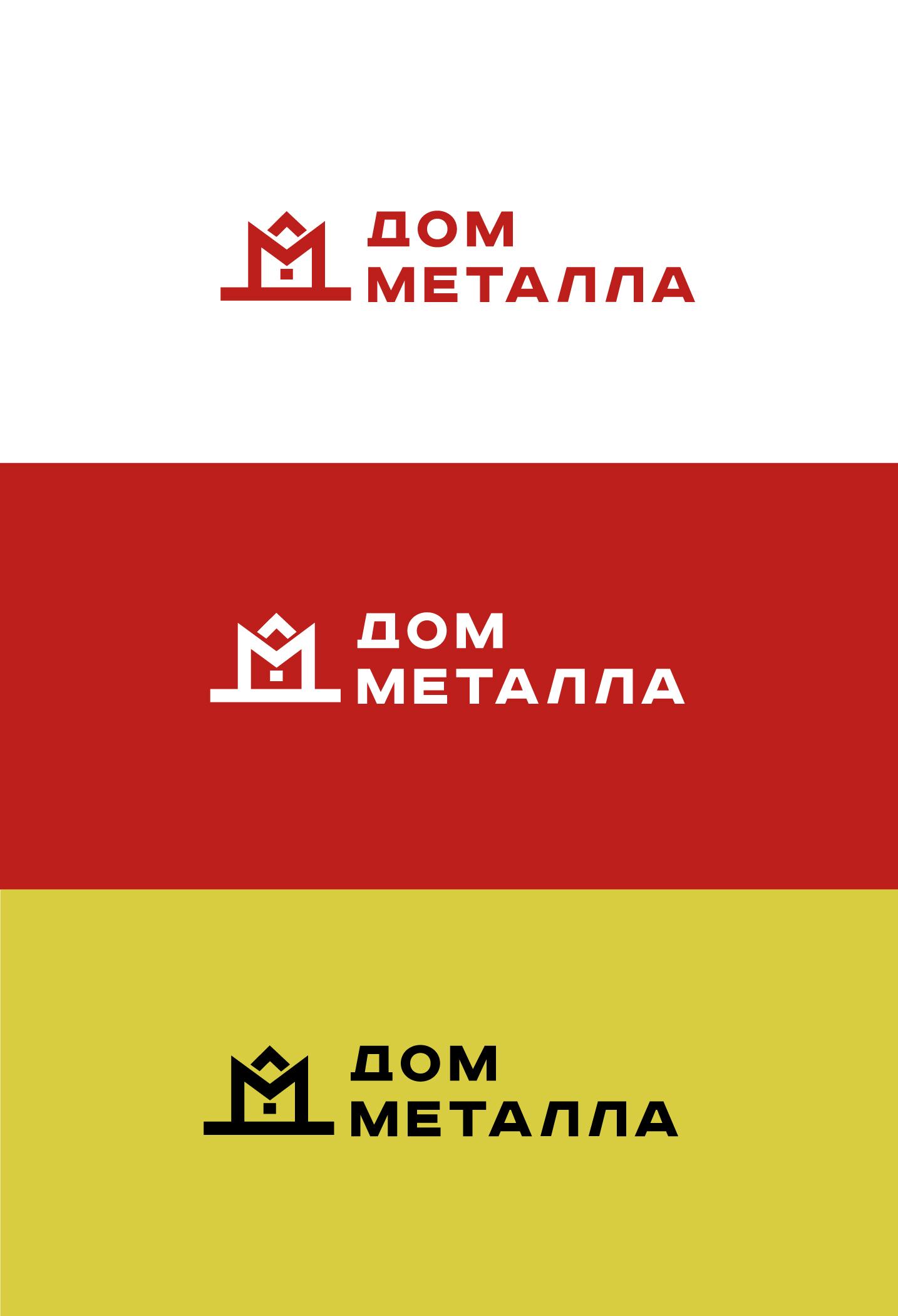Разработка логотипа фото f_3215c595d8734f27.jpg